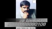 християнски песни ivan ivanov 20011