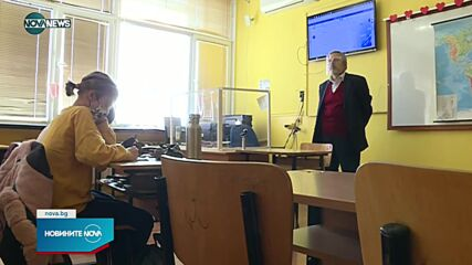 Учениците в Пловдивско минават на онлайн обучение