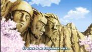 Naruto Shippuuden 246 [bg Sub] Високо Качество