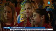 Битови проблеми тормозят спортистите ни в Рио