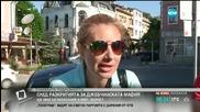 Гражданите на Варна срещу джебчийките