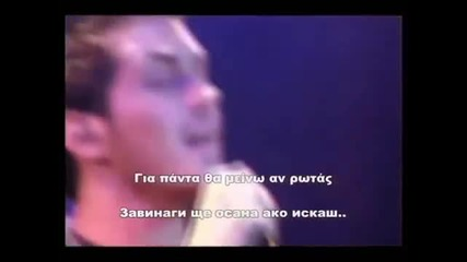 Михалйс Хатзиджианйз - De Fevgo