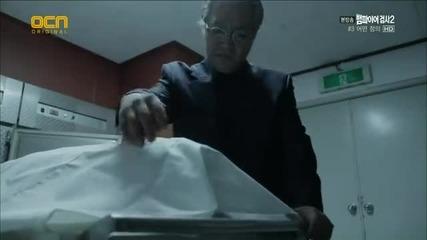 [eng subs] Vampire Prosecutor 2 eпизод 3 part 4 / 4