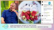 """""""На кафе"""" с Боби Ваклинов (27.09.2021)"""