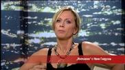 Интимно с Нана Гладуиш - Часът на Милен Цветков (11.09.2014г.)