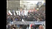 Стотици хиляди се събраха на траурното шествие в памет на Борис Немцов