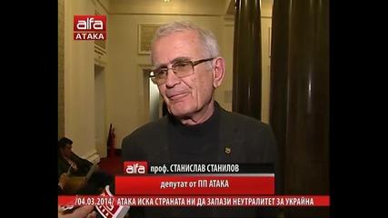 Станислав Станилов - Атака иска страната ни да запази неутралитет за Украйна. Тв Alfa 04.03.2014г.