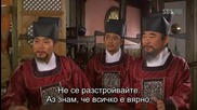 Бг субс! Faith / Вяра (2012) Епизод 14 Част 2/3