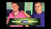 New* Джиджиканска 2 - Шоколада Илиян Филипов и Боби