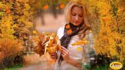 Бутырка - Парад Осени!на Пороге Осень!