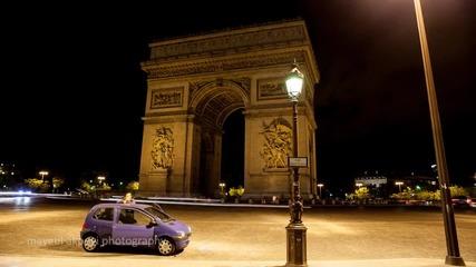 Париж - Градът на Любовта ..