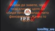 Fifa 12 - Ах, този Роналдо !!! (смях) {hd}