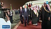 Важна визита в Саудитска Арабия