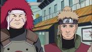 Naruto Shippuuden - 239 bg subs (високо качество)