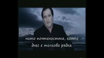 Класика -vasilis Karras - Fenomeno(бг превод)
