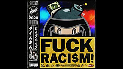 Jaguar Skills - Hip-hop Time Bomb Fuck Racim Special Edition
