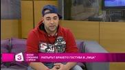 """Интервю с Бракето във """"Всеки следобед с Криси"""" по Канал 3"""