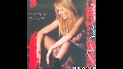 Peggy Zina - Matono ( matwnw ) + Bg Prevod