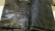 Библия котороя более 1500 лет, говорит что Иисус не был распят...