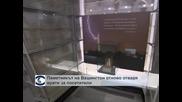 Паметникът на Вашингтон отново отвори врати за посетители