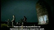 *превод* Sunrise Avenue - Fairytale Gone Bad (bgsub) [high quality]