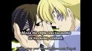 Ouran High School Host Club - 4 (бг Суб)