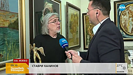 Кой открадна част от скулптура на известния творец Ставри Калинов?