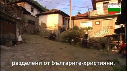 България - През дивия Балкан... част 5