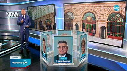 СМЯНАTA НА ВЛАСТТА: Стефан Янев е служебен премиер, изборите са на 11 юли (ОБЗОР)