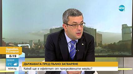 Тома Биков: Здравната система работи