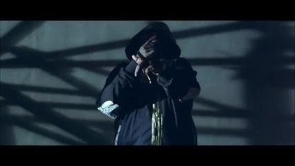 Tyga - Dope ft. Rick Ross