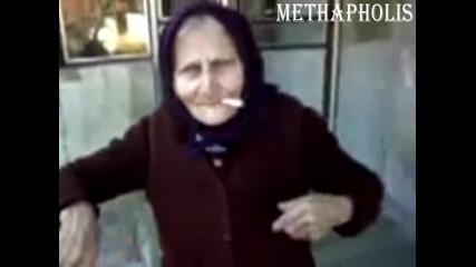 Hip - Hop баба