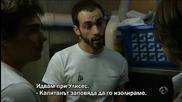 Корабът El Barco 1x12 1 част бг субтитри