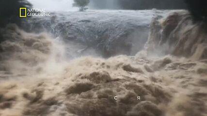 Надигаща се буря | National Geographic Bulgaria