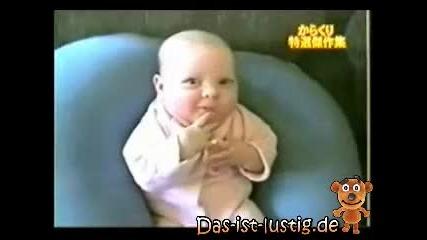 Karate Baby [from www.metacafe.com]