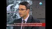 Ще изгонят ли енергоразпределителните дружества от България - Часът на Милен Цветков