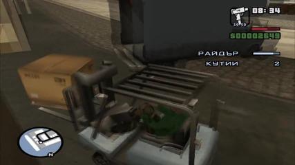Gta San Andreas: Епизод 7 - Още мисии с Райдър