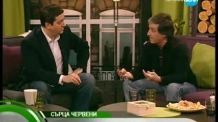 """здравейте, роби на комунизма""! с Георги Жеков"