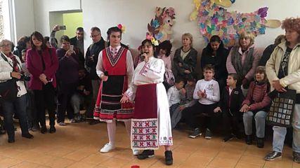"Откриване на Помощното училище ""Отец Паисий"" в Бургас, част 2"