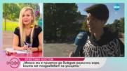Кристиан Костов коментира любовта на феновете и бърнаута, през който е преминал (12.10.2018)