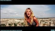 . . . Румънска Премиера! . . . Delia - Wuella Wuella | Official Video |