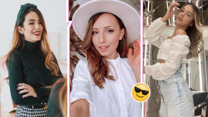 Instagram модни гурута: Кои българки да следваме за вдъхновение в облеклото през цялата година