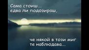 Mazzy Star - Into Dust ( The O. C. Soundtrack ) + Субтитри