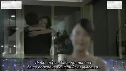 Qing Mi Xing Ti Yan/любовен хороскоп - епизод 4