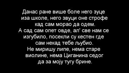 Београдски Синдикат - Балада дисидента Lyrics