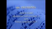оркестър Експериа - Кючека Акордеон