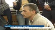 Прокуратурата обвини баща, убил 7-годишната си дъщеря
