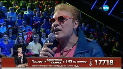 X Factor Live (24.11.2015) - част 3