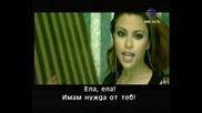 Люси и Рейхан - Имам нужда от теб (official video)