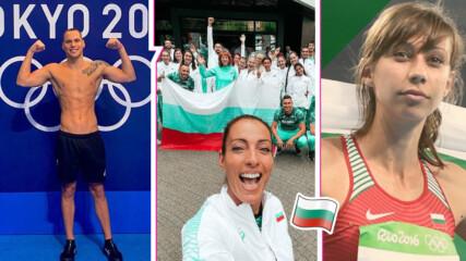 Плувец на 18, политолог и гимнастик от Каймановите острови: Вижте част от българските олимпийци